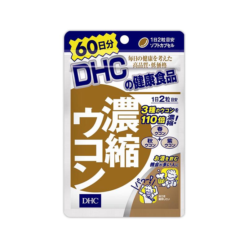 [DHC] DHC 비타민 농축 우콘 60일 분