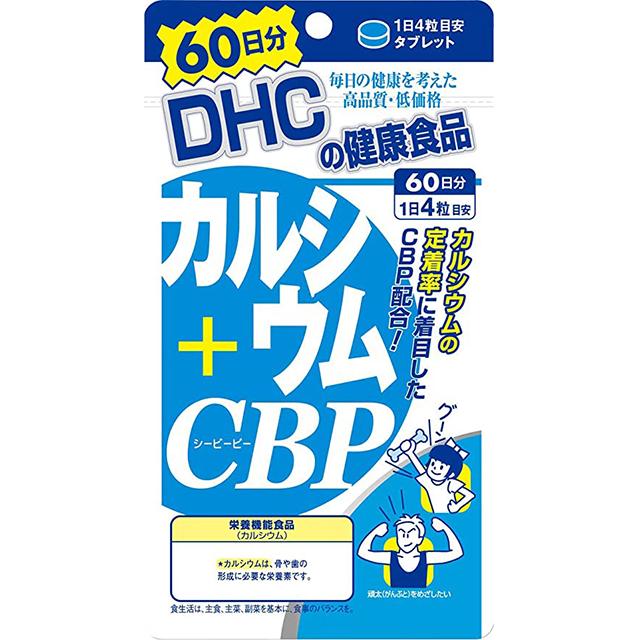 DHC 칼슘 + CBP 60일분 (240정)