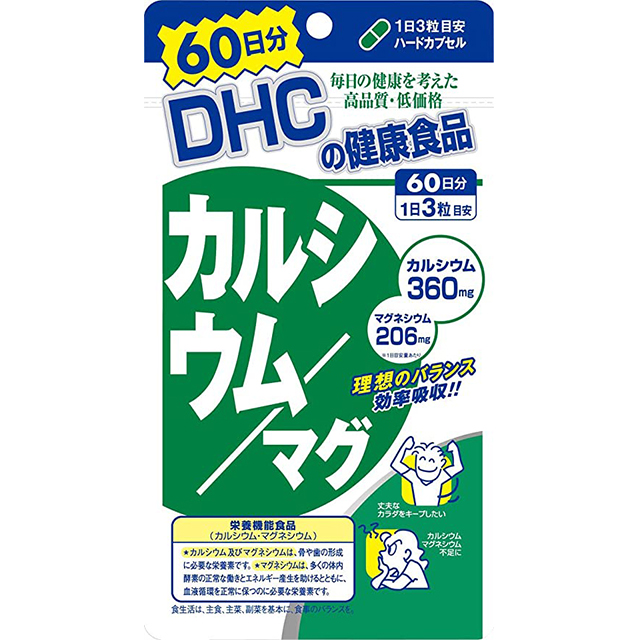 DHC 칼슘 / 마그네슘 60일분 (180정)