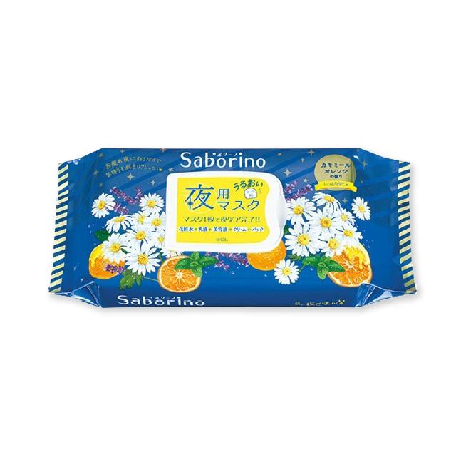 사보리노 밤용 마스크팩 카모마일 오렌지 향기 28매입