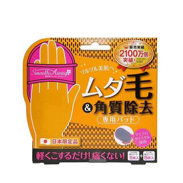 일본 히트상품 간편 제모패드 스무스 어웨이