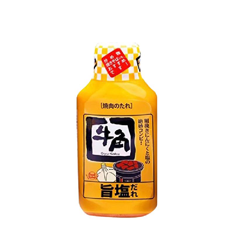 [규가쿠] 규각 고기소스 소금양념