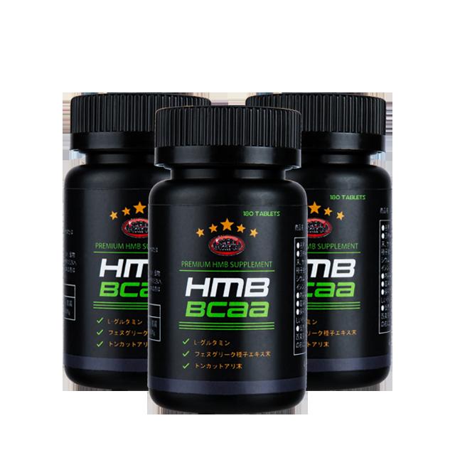 라피트머슬업 HMB 근육강화 서플리 180정(30일분) 3개 세트