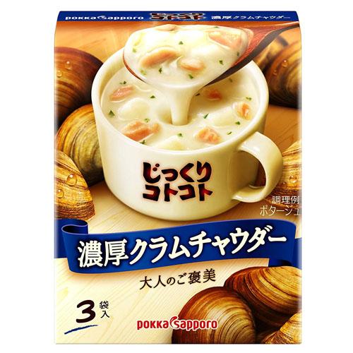 [폿카삿포로] 짓쿠리 코토코토 컵스프 3개입 클램차우더