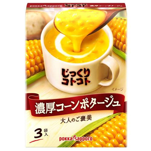 [폿카삿포로] 짓쿠리 코토코토 컵스프 3개입 콘 포타주