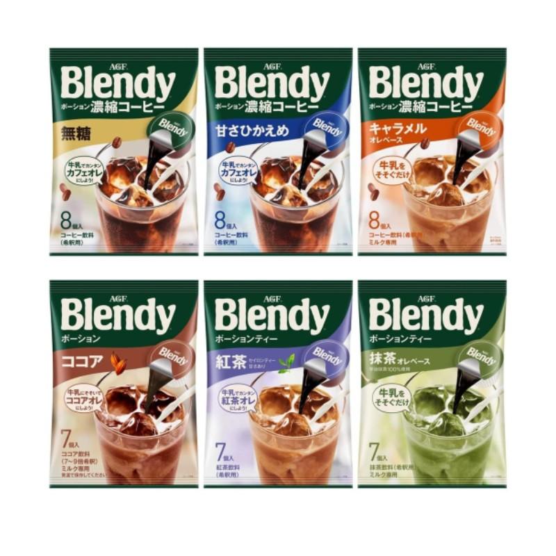 Blendy 브랜디 포션 커피