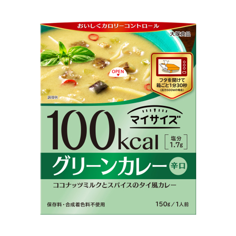 저칼로리 마이사이즈 100칼로리 그린카레 150g