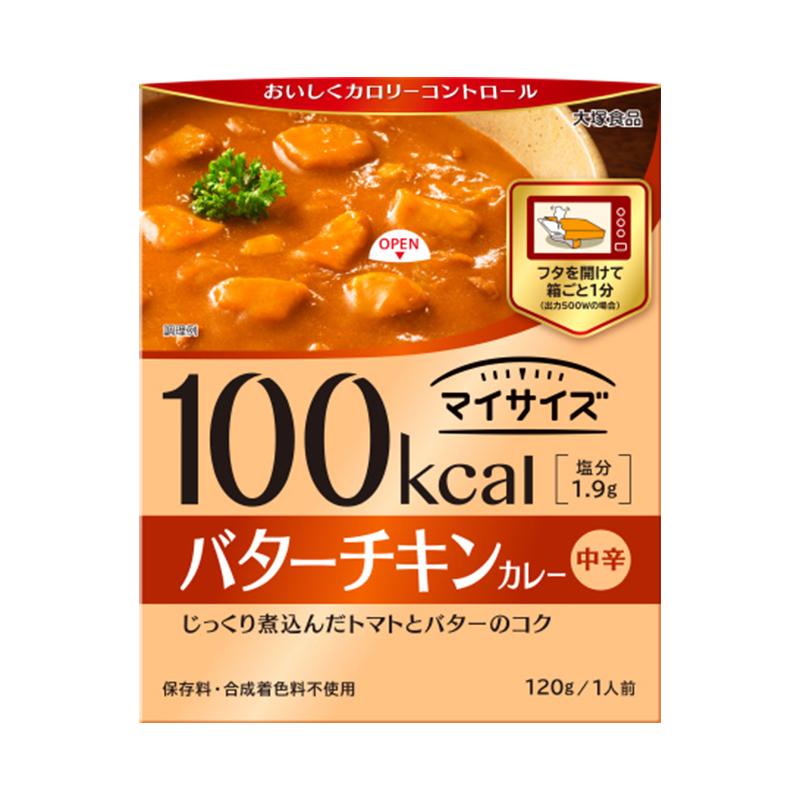 저칼로리 마이사이즈 100칼로리 버터치킨카레 120g