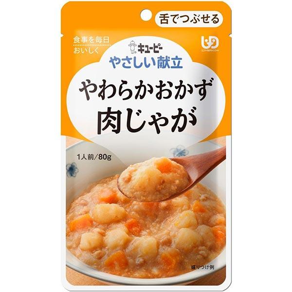 [큐피] 순한 죽 고기 & 감자