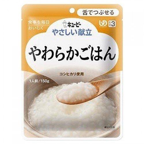 [큐피] 쌀밥 죽