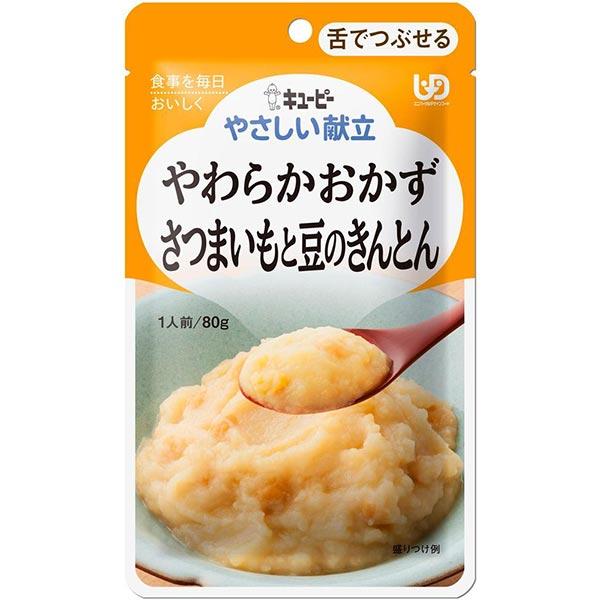 [큐피] 순한 죽 고구마, 콩, 금단