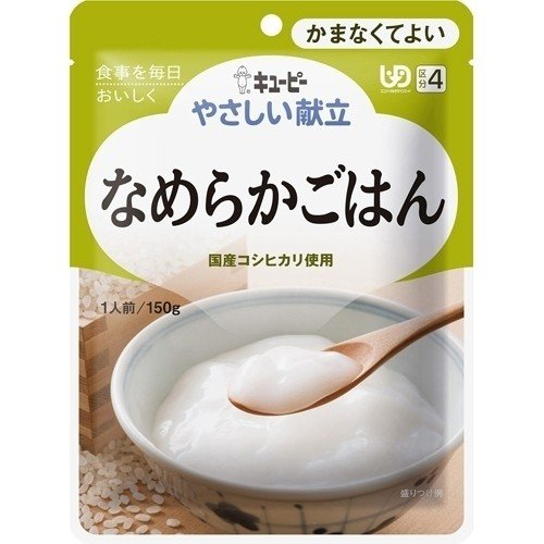 [큐피] 쌀밥 미음