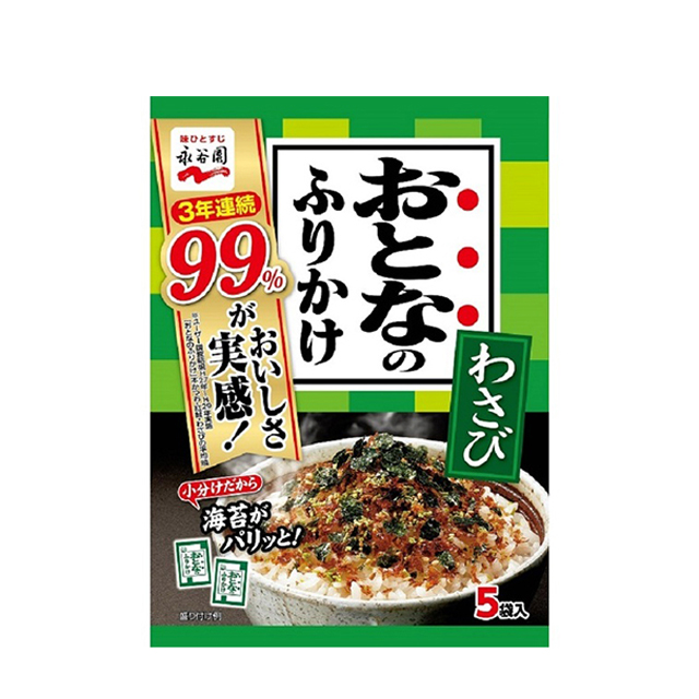 밥위에 뿌려먹는 오토나노 후리카케 와사비 5개입