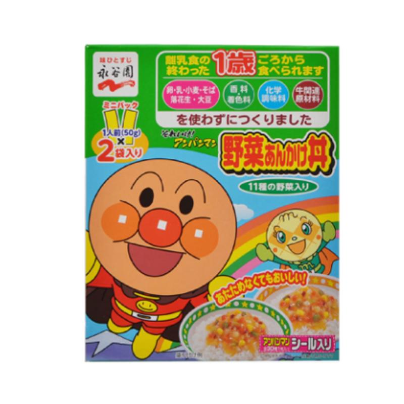 [나가타니엔] 호빵맨 어린이 채소덮밥