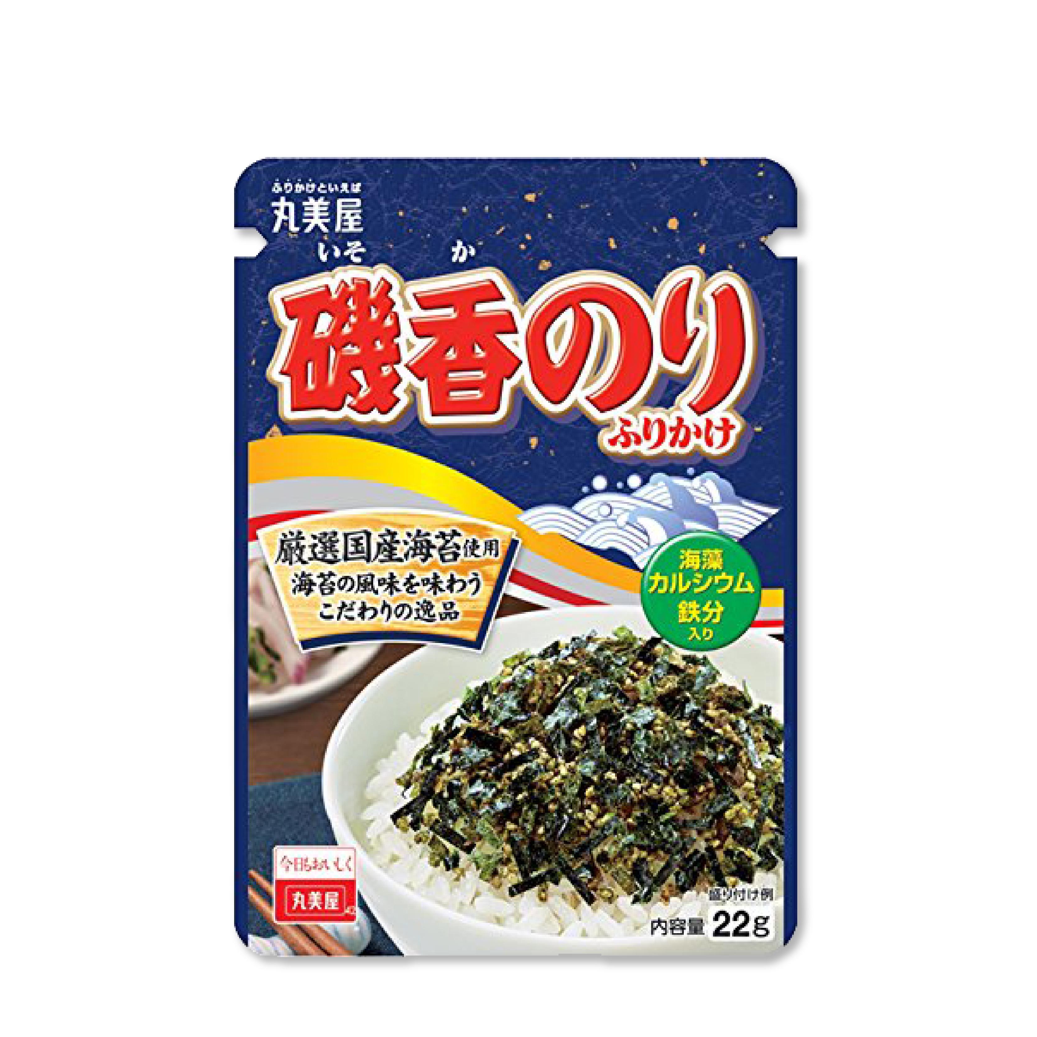 후리카케 바다향김맛