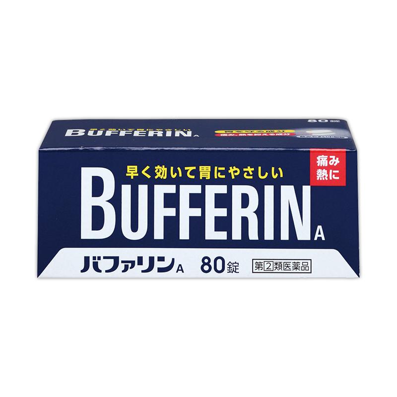 [라이온] 버퍼린 A 80정