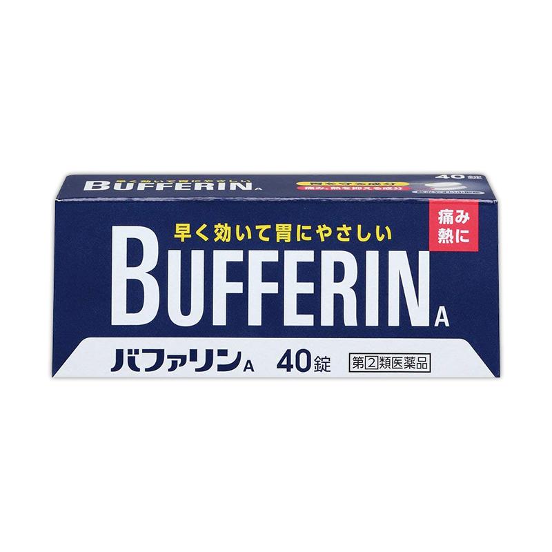 [라이온] 버퍼린 A 40정