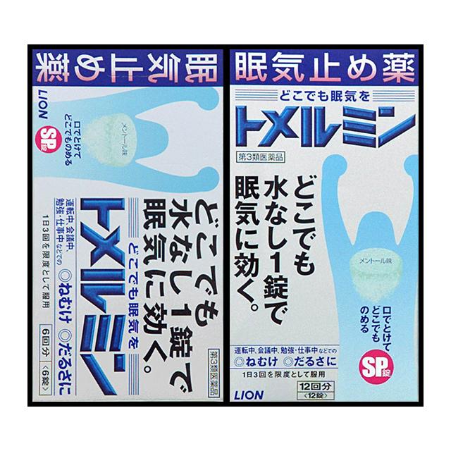 토메루민 (6정/12정) 잠깨는약 졸음방지약 장거리운전시 필수