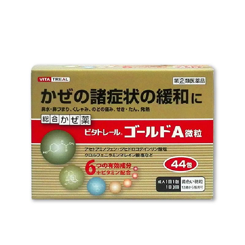 [코메다제약] 비타토레루 골드 A 44포_감기약