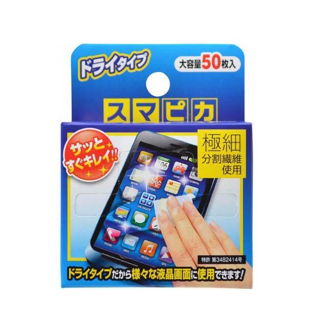 스마트폰&태블릿PC 액정 클리너 50매입