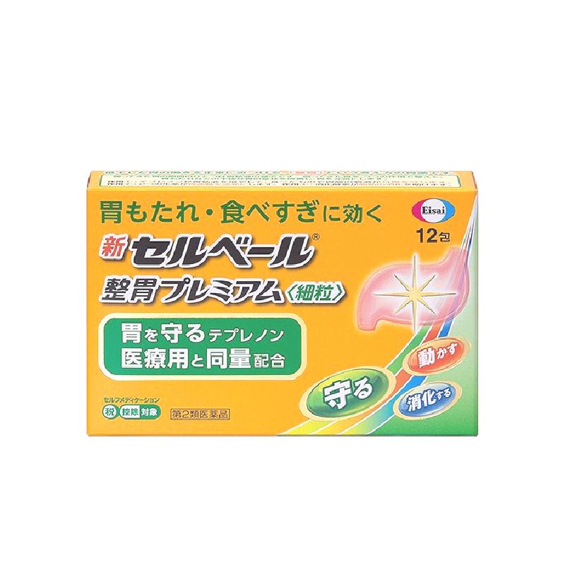 [에이사이] 신 세루베루 위장약 12포