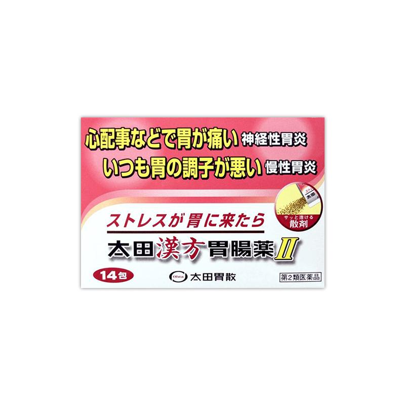 [오타이산] 오오타 한방 위장약 II 14포