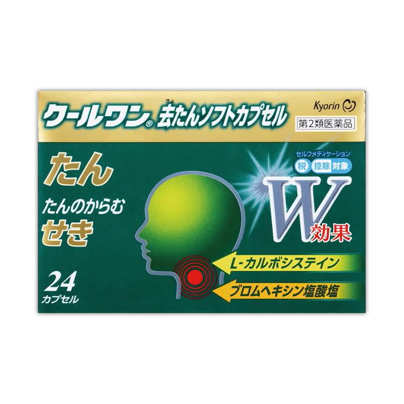 [쿄린] 신 쿨 원 기침약 거담제 소프트캡슐 24캡슐