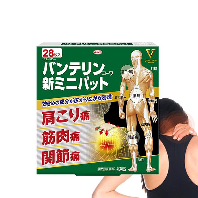 반테린 코와 파스 신 미니 패드 28매 (생산종료)