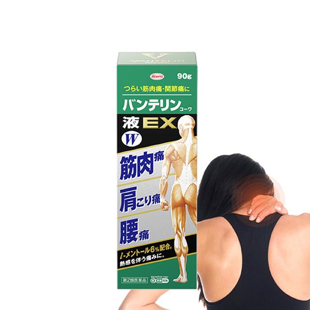 반테린 코와 파스 액체 EX 90g