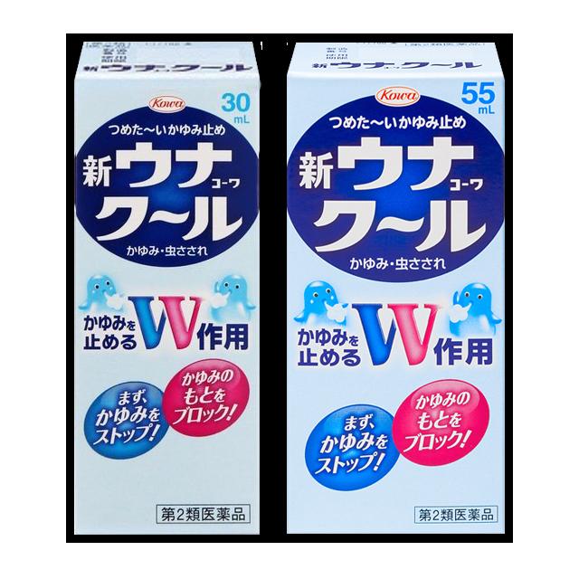 신 우나 쿨 W 2종 택1(30ml/55ml)