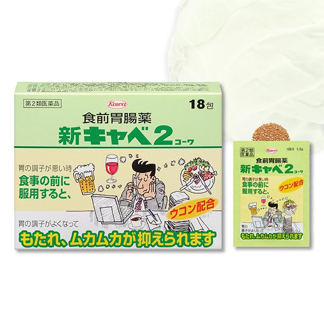 [코와]신카베진 2 코와 30포,위장약