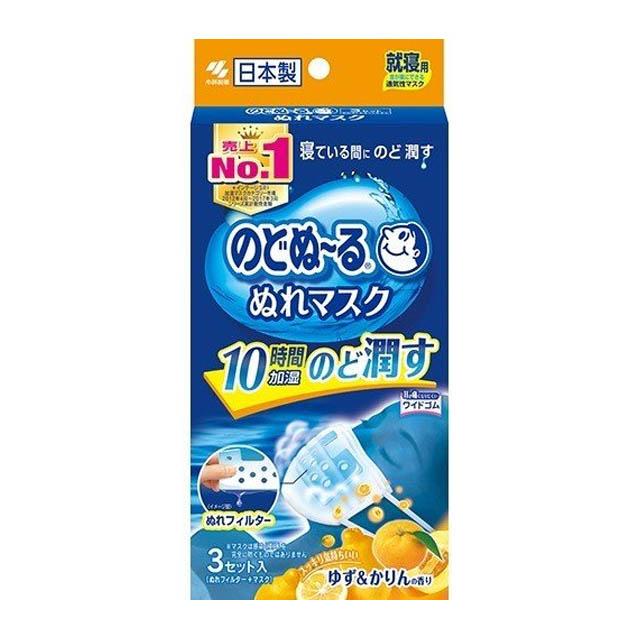 노도누루 수분 마스크 수면용 유자