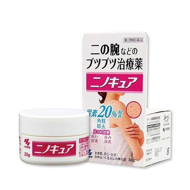 고바야시 닭살피부(모공각화증) 니노큐아 30g