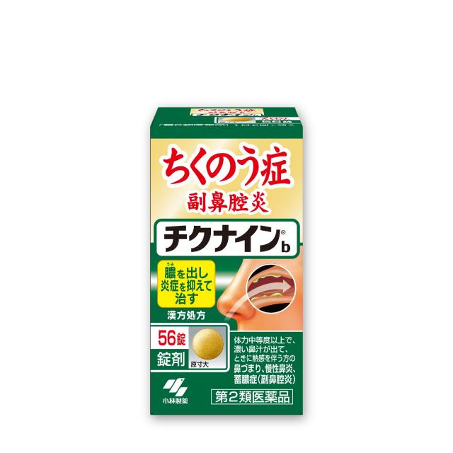 [고바야시] 치쿠나인 B 56정 / 콧물, 축농증