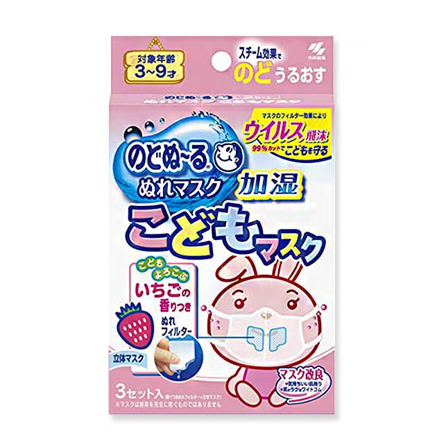 노도누루 수분 마스크 어린이용 딸기,포도