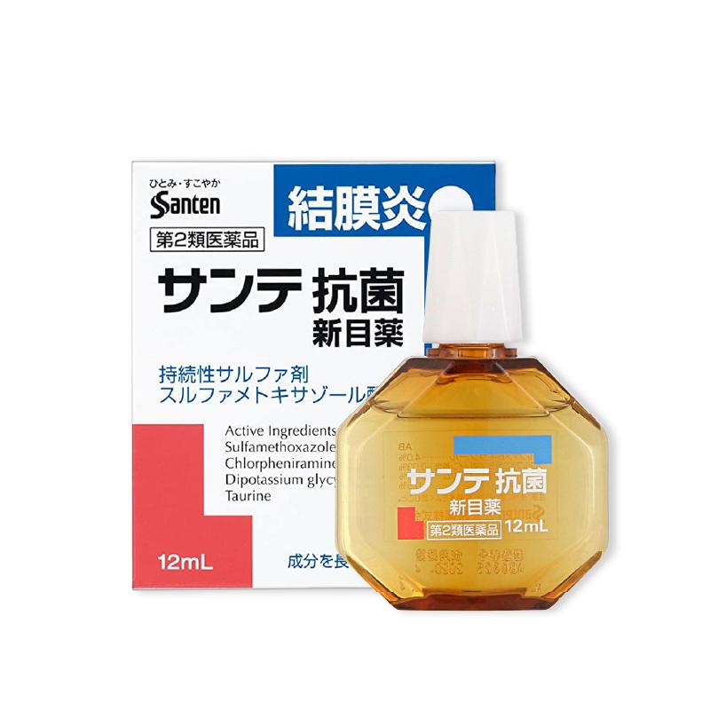 [산텐] 산테 향균 안약 12ml