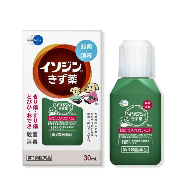 [문디파마] 이소딘(이소진) 상처약 30ml