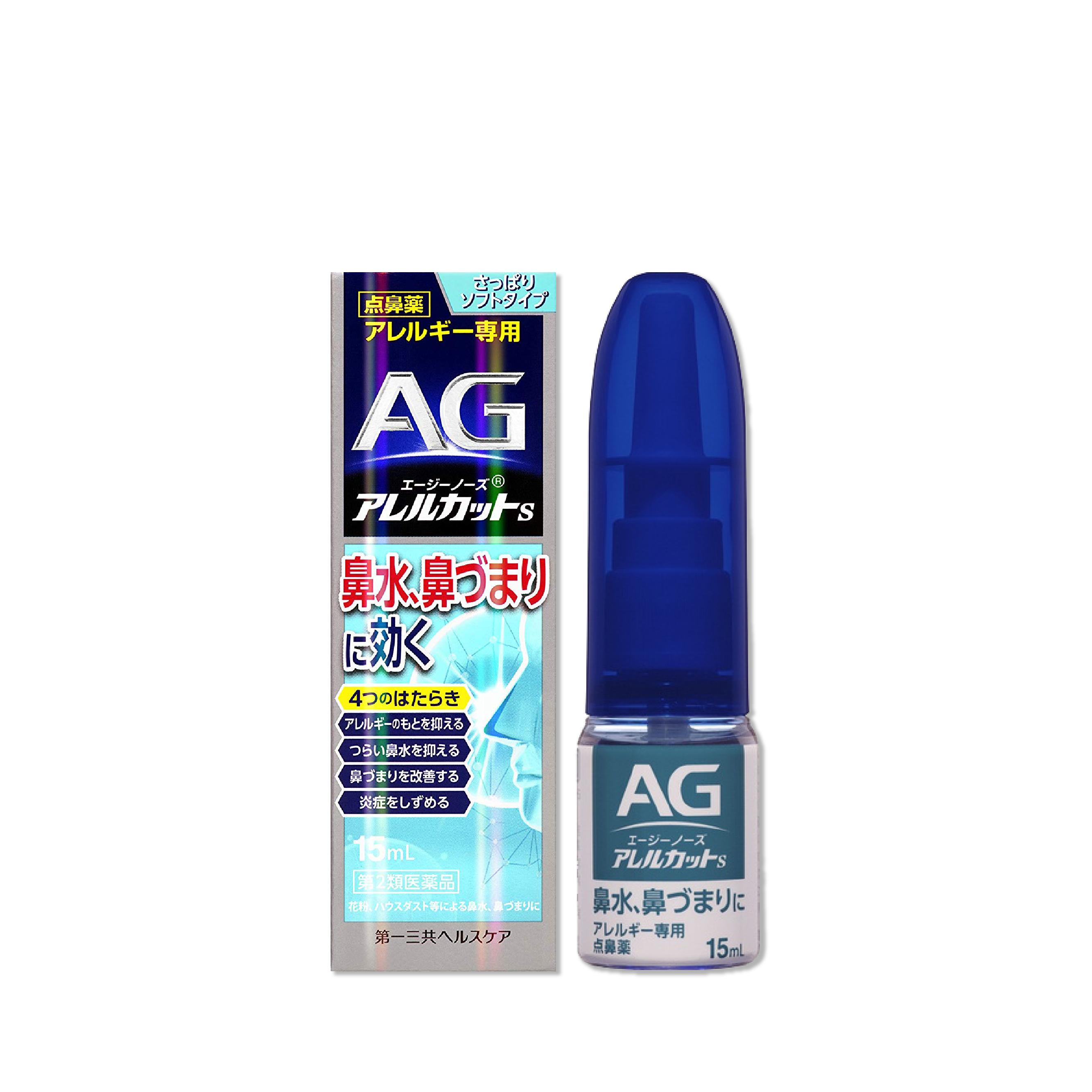 [다이이치신쿄] AG 노즈 알레르컷 소프트 15ml
