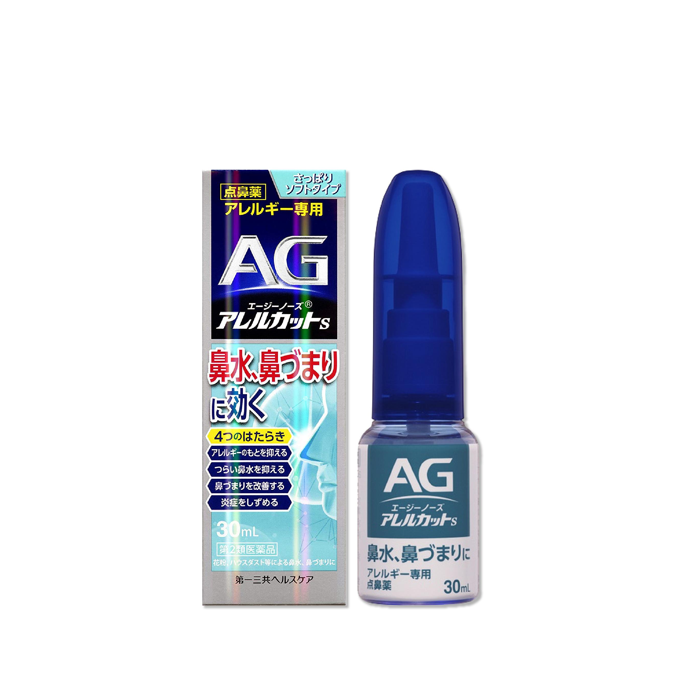 [다이이치신쿄] AG 노즈 알레르컷 소프트 30ml