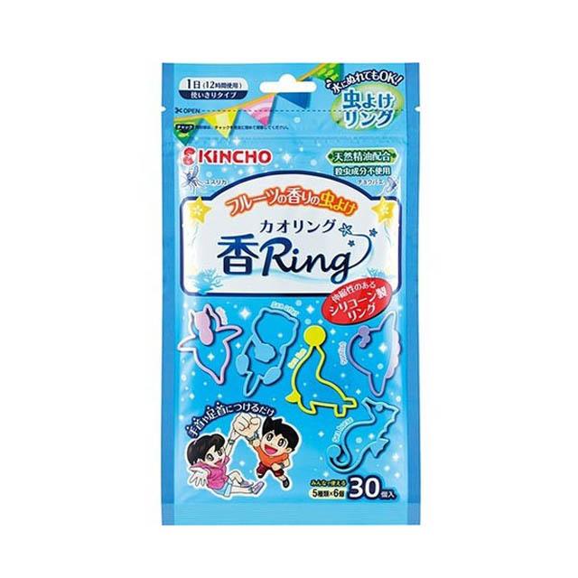 무시요케 벌레 퇴치 패션향기 팔찌/반지 용 30개입 블루