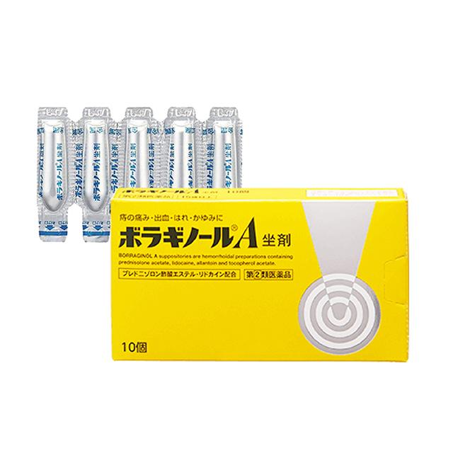 보라기놀 A 좌약형 10개입 일본치질약