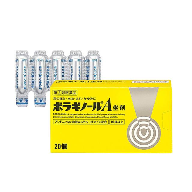 보라기놀 A 좌약형 20개입 일본치질약