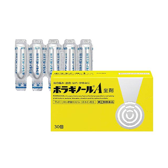 보라기놀 A 좌약형 30개입 일본치질약