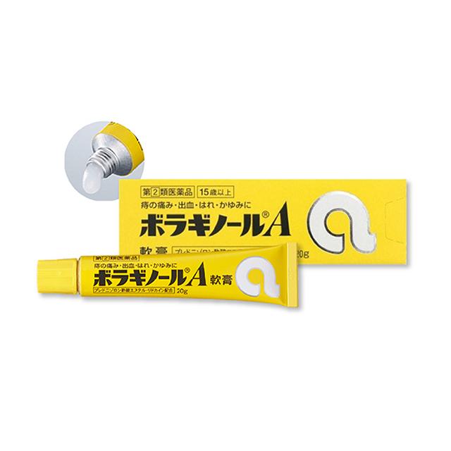 보라기놀 A 크림타입 일본치질약