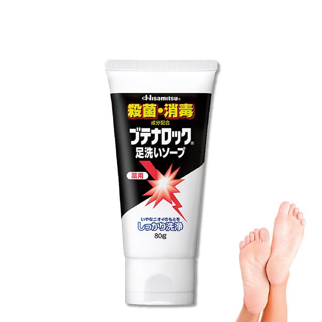 일본 부테나로크 발(무좀) 클렌징 soap 80g
