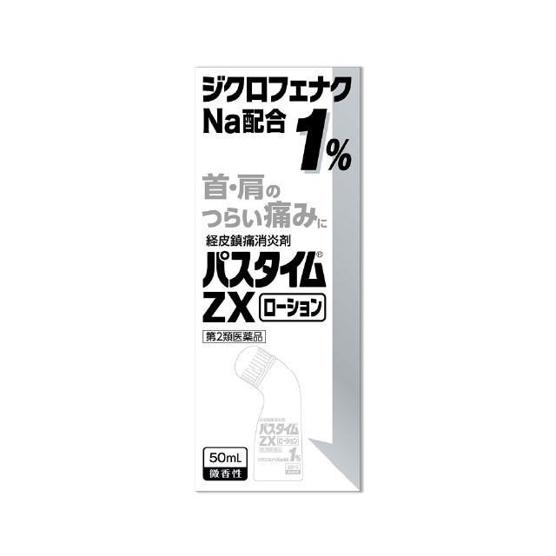 유우토쿠 파스타임 ZX 로션 50ml