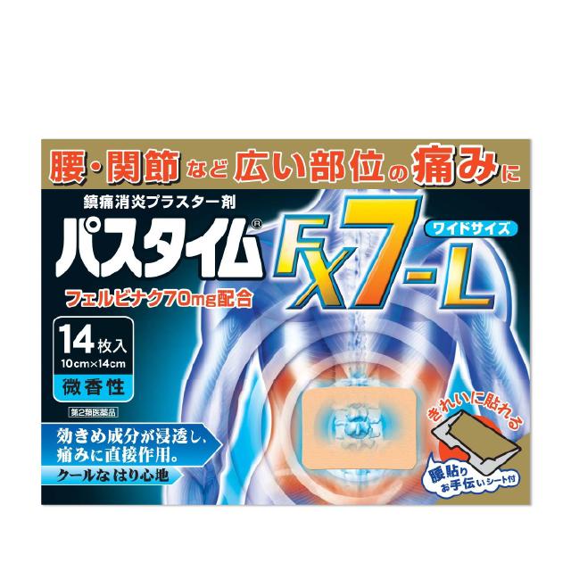 유우토쿠 파스타임 FX7-L(14장)