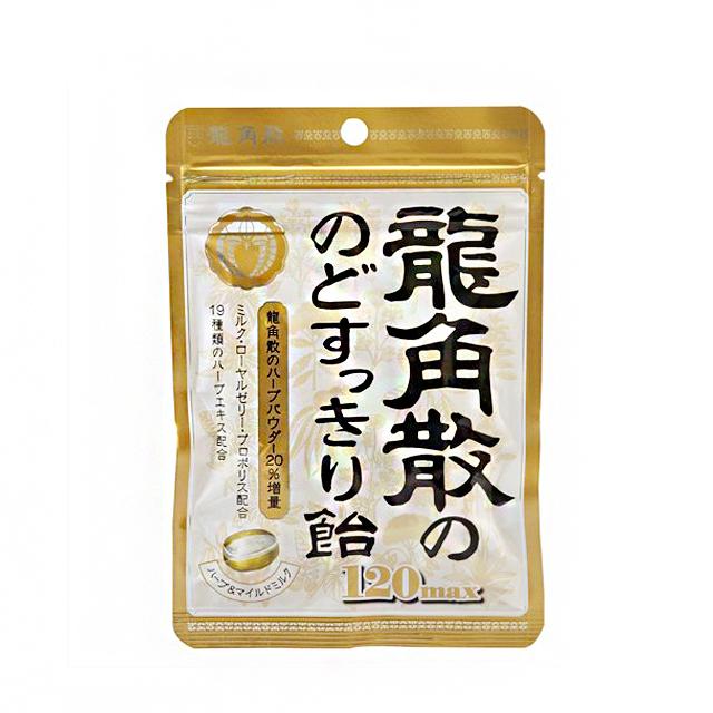 용각산 목캔디 우유 골드 맛 88g