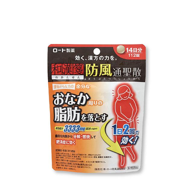 [로토]와칸센 3333mg (112정/224정), 효과빠른 다이어트 보조제