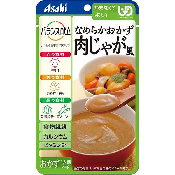 [아사히] 부드러운반찬과 고기 감자